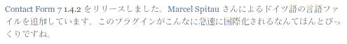 Die Übersetzung war auch notwendig ;)
