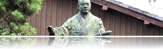 Gelesen: Nichiren, der Ausübende des Lotus-Sutra