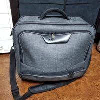 <b>Neues Schuljahr - neue Tasche</b>